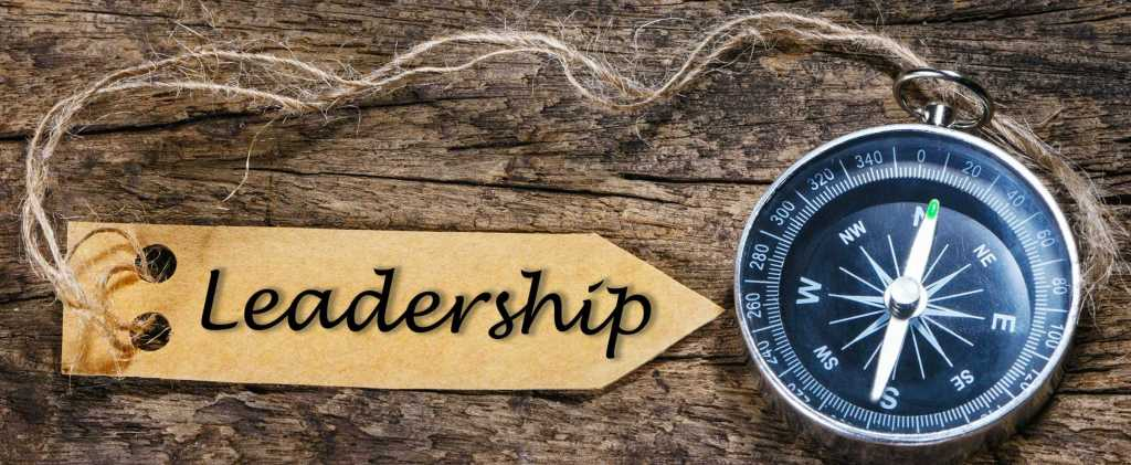 """Picture of a compass with text """"leadership"""""""